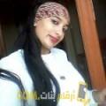 أنا حورية من سوريا 23 سنة عازب(ة) و أبحث عن رجال ل الصداقة