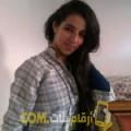 أنا شيمة من مصر 25 سنة عازب(ة) و أبحث عن رجال ل الصداقة