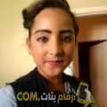 أنا دينة من المغرب 35 سنة مطلق(ة) و أبحث عن رجال ل الصداقة