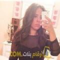 أنا وئام من الجزائر 28 سنة عازب(ة) و أبحث عن رجال ل الحب