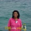 أنا نزيهة من لبنان 47 سنة مطلق(ة) و أبحث عن رجال ل التعارف