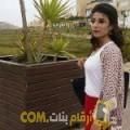 أنا ريم من عمان 24 سنة عازب(ة) و أبحث عن رجال ل التعارف