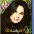 أنا أسيل من تونس 34 سنة مطلق(ة) و أبحث عن رجال ل التعارف