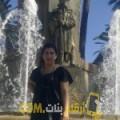 أنا فاتي من سوريا 29 سنة عازب(ة) و أبحث عن رجال ل الصداقة