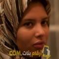 أنا سناء من سوريا 26 سنة عازب(ة) و أبحث عن رجال ل الحب