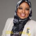 أنا نهاد من قطر 33 سنة مطلق(ة) و أبحث عن رجال ل التعارف