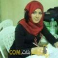 أنا شمس من البحرين 37 سنة مطلق(ة) و أبحث عن رجال ل الدردشة