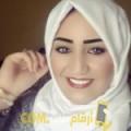 أنا شيماء من المغرب 37 سنة مطلق(ة) و أبحث عن رجال ل التعارف