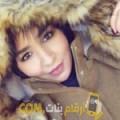 أنا مروى من عمان 24 سنة عازب(ة) و أبحث عن رجال ل المتعة