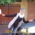 أنا راندة من الكويت 27 سنة عازب(ة) و أبحث عن رجال ل المتعة