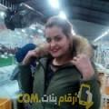 أنا صفاء من فلسطين 28 سنة عازب(ة) و أبحث عن رجال ل الصداقة