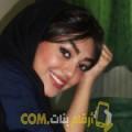 أنا إيناس من الكويت 28 سنة عازب(ة) و أبحث عن رجال ل التعارف