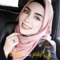 أنا إنتصار من قطر 24 سنة عازب(ة) و أبحث عن رجال ل الصداقة