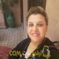 أنا عواطف من المغرب 46 سنة مطلق(ة) و أبحث عن رجال ل التعارف