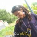 أنا مروى من لبنان 28 سنة عازب(ة) و أبحث عن رجال ل الزواج
