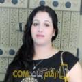 أنا وسيلة من عمان 22 سنة عازب(ة) و أبحث عن رجال ل الدردشة