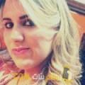 أنا حنين من اليمن 28 سنة عازب(ة) و أبحث عن رجال ل الحب