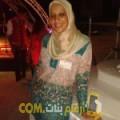 أنا إلهام من المغرب 27 سنة عازب(ة) و أبحث عن رجال ل الحب