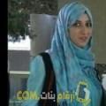 أنا ليلى من عمان 27 سنة عازب(ة) و أبحث عن رجال ل التعارف