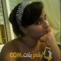 أنا شمس من البحرين 23 سنة عازب(ة) و أبحث عن رجال ل التعارف