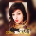 أنا نور من ليبيا 25 سنة عازب(ة) و أبحث عن رجال ل الزواج