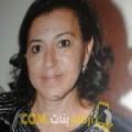أنا نادين من البحرين 55 سنة مطلق(ة) و أبحث عن رجال ل التعارف