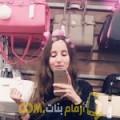 أنا حجيبة من عمان 19 سنة عازب(ة) و أبحث عن رجال ل المتعة