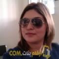 أنا ميرنة من مصر 34 سنة مطلق(ة) و أبحث عن رجال ل التعارف
