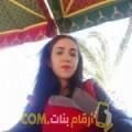 أنا نور من الجزائر 21 سنة عازب(ة) و أبحث عن رجال ل الزواج
