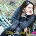 أنا عبير من مصر 23 سنة عازب(ة) و أبحث عن رجال ل المتعة