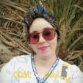 أنا مجدولين من المغرب 29 سنة عازب(ة) و أبحث عن رجال ل التعارف
