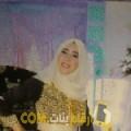 أنا نيات من تونس 24 سنة عازب(ة) و أبحث عن رجال ل التعارف
