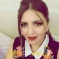 أنا إيناس من لبنان 28 سنة عازب(ة) و أبحث عن رجال ل الزواج