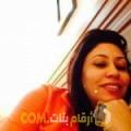 أنا نجوى من البحرين 33 سنة مطلق(ة) و أبحث عن رجال ل الصداقة
