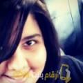 أنا زهرة من عمان 30 سنة عازب(ة) و أبحث عن رجال ل المتعة