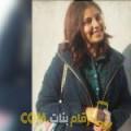 أنا دنيا من سوريا 21 سنة عازب(ة) و أبحث عن رجال ل الدردشة