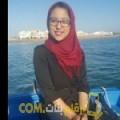 أنا شريفة من مصر 23 سنة عازب(ة) و أبحث عن رجال ل الزواج