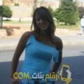 أنا أمنية من المغرب 28 سنة عازب(ة) و أبحث عن رجال ل التعارف