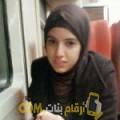 أنا راشة من ليبيا 24 سنة عازب(ة) و أبحث عن رجال ل الصداقة