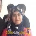 أنا إيمة من فلسطين 21 سنة عازب(ة) و أبحث عن رجال ل الصداقة
