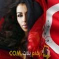 أنا صوفية من العراق 29 سنة عازب(ة) و أبحث عن رجال ل الزواج
