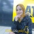 أنا سلومة من ليبيا 30 سنة عازب(ة) و أبحث عن رجال ل الصداقة