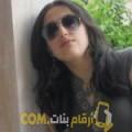 أنا ميساء من اليمن 31 سنة مطلق(ة) و أبحث عن رجال ل الصداقة
