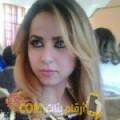 أنا فاطمة الزهراء من عمان 33 سنة مطلق(ة) و أبحث عن رجال ل الزواج