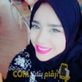 أنا سمر من الجزائر 24 سنة عازب(ة) و أبحث عن رجال ل الدردشة