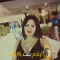 أنا نرجس من قطر 28 سنة عازب(ة) و أبحث عن رجال ل المتعة