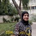أنا راية من قطر 24 سنة عازب(ة) و أبحث عن رجال ل الزواج