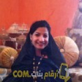 أنا صفاء من البحرين 29 سنة عازب(ة) و أبحث عن رجال ل التعارف