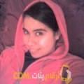 أنا وردة من قطر 28 سنة عازب(ة) و أبحث عن رجال ل التعارف