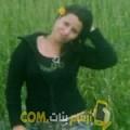 أنا سيلينة من سوريا 32 سنة مطلق(ة) و أبحث عن رجال ل الدردشة